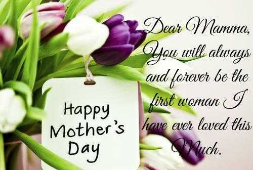 happy mothers day - Dear Mamma , You will always and forever be the first woman I have ever loved this - Much . Happy Mother ' s Day - ShareChat
