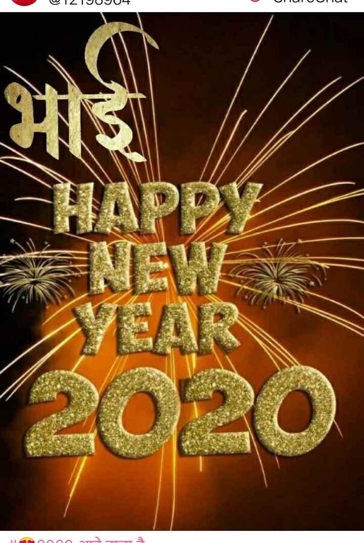 happy new year... - UT21TI04 OLIUOTUL = NEW YEAR 2020 - ShareChat