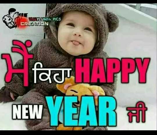😘😘happy new year😘😘 - VIJAYLUMBA PICS CREATION face HAPPY NEW YEAR # - ShareChat