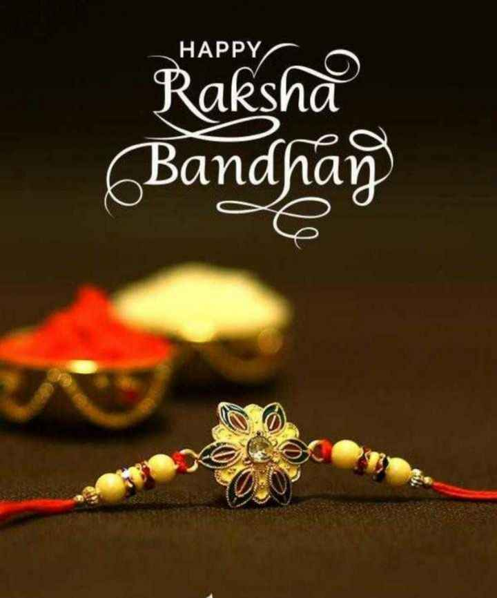 happy rakha bandhan tayde😊😊 - HAPPY Raksha Bandhan - ShareChat