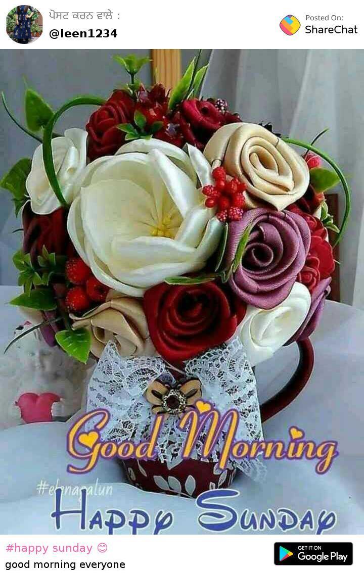 Happy Sunday Images Kaur Leena Sharechat Funny