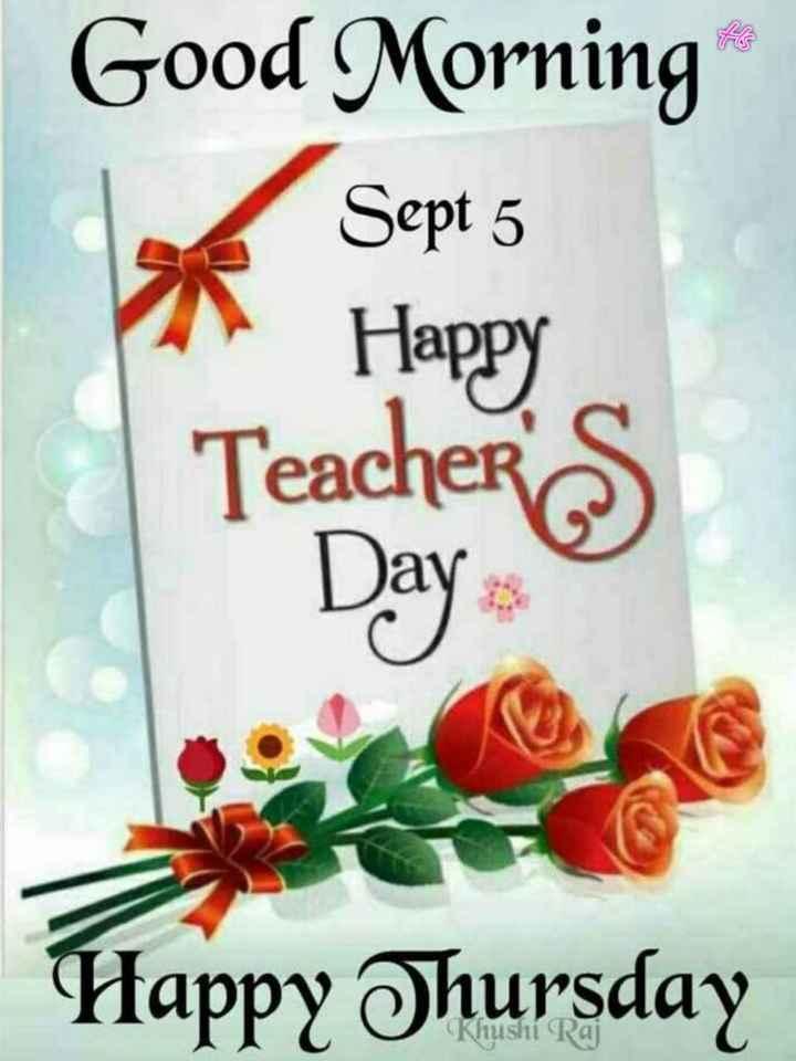 happy teachers day 💞💞💞💕💞💞💞 - Good Morning Sept 5 Happy | Teachers Day Happy Thursday - ShareChat