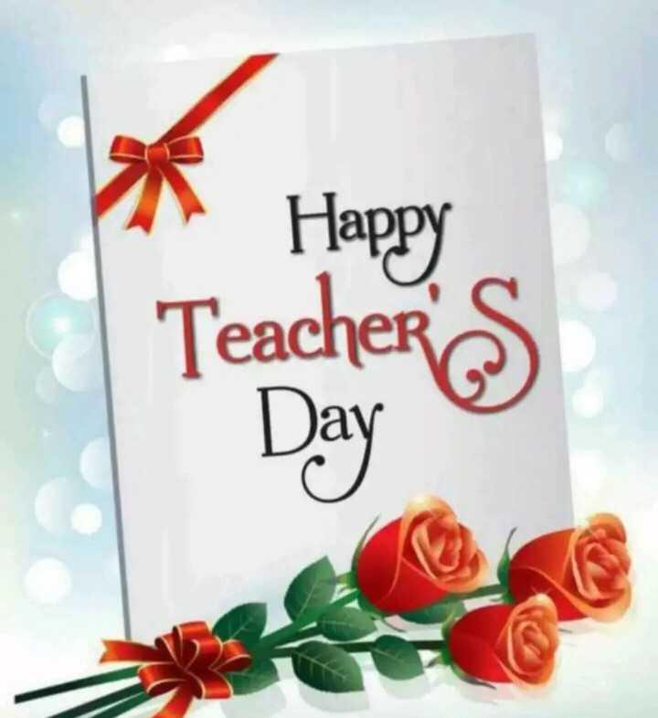 happy teachers day - Happy Teacher ' s - ShareChat