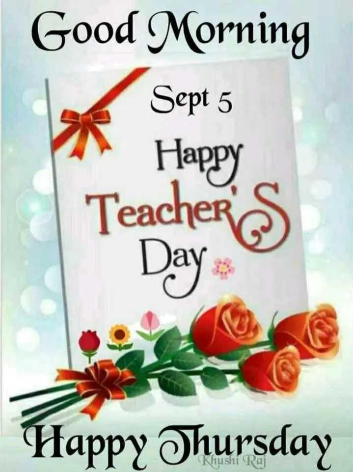 happy teachers day 💞💞💞💕💞💞💞 - Good Morning Sept 5 Happy Teachers Day Happy Thursday Khushi Raj - ShareChat