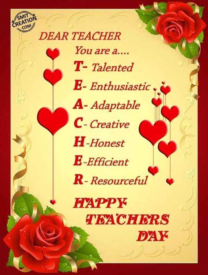 happy teachers teachers day - SMIT CREATION COM / DEAR TEACHER You are a . . . . T - Talented E - Enthusiastic . A - Adaptable C - Creative H - Honest E - Efficient R - Resourceful HAPPY TEACHERS DAY - ShareChat