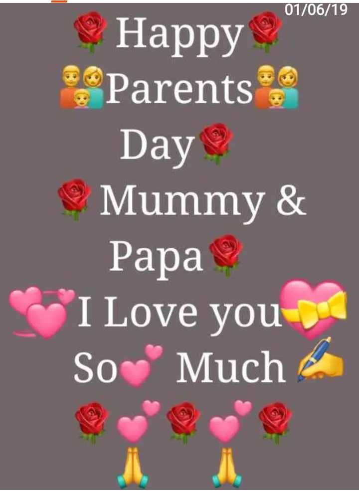 happyy parents' day 😗😗 - 01 / 06 / 19 Happy * Parents Day Mummy & Papa I Love you So Much - ShareChat