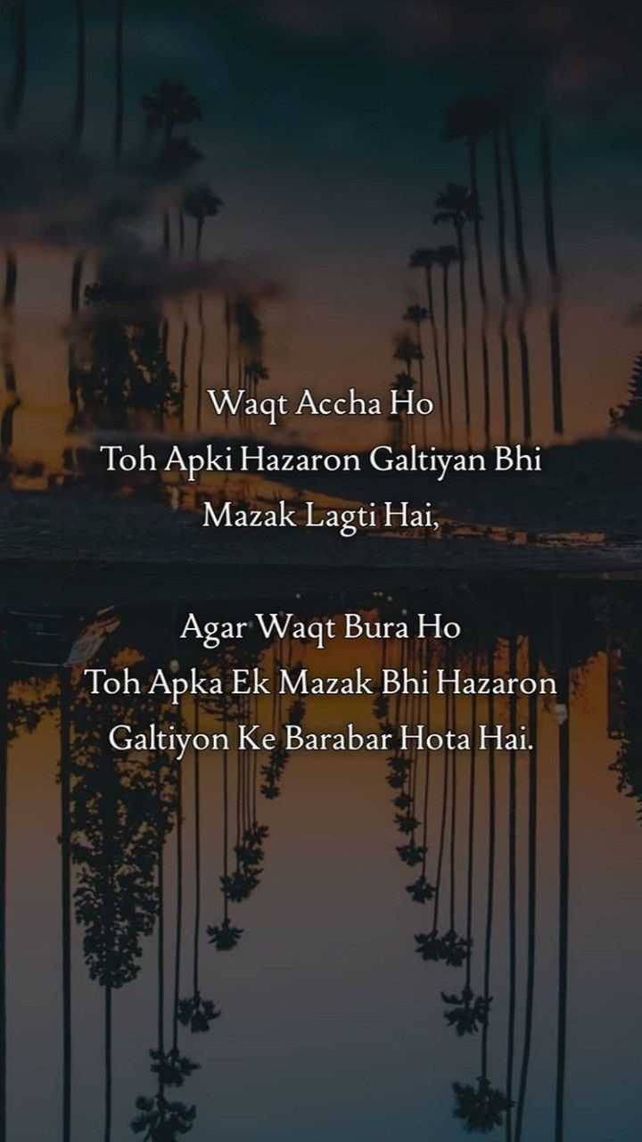Heart Touching Quotes Images яσкy αуαи Sharechat
