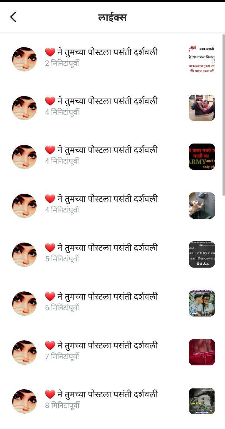 Download Whatsapp Status Marathi Sharechat