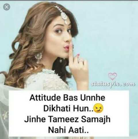 high thinking 😎😎 - statuspix . com Attitude Bas Unnhe Dikhati Hun . . Jinhe Tameez Samajh Nahi Aati . . - ShareChat