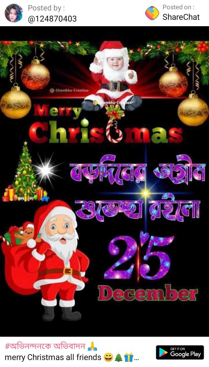 hii - Posted by : @ 124870403 Posted on : ShareChat Shambhu - Creation lambhu - Creston December GET IT ON # ufugaoca arugina merry Christmas all friends # 11 Google Play - ShareChat