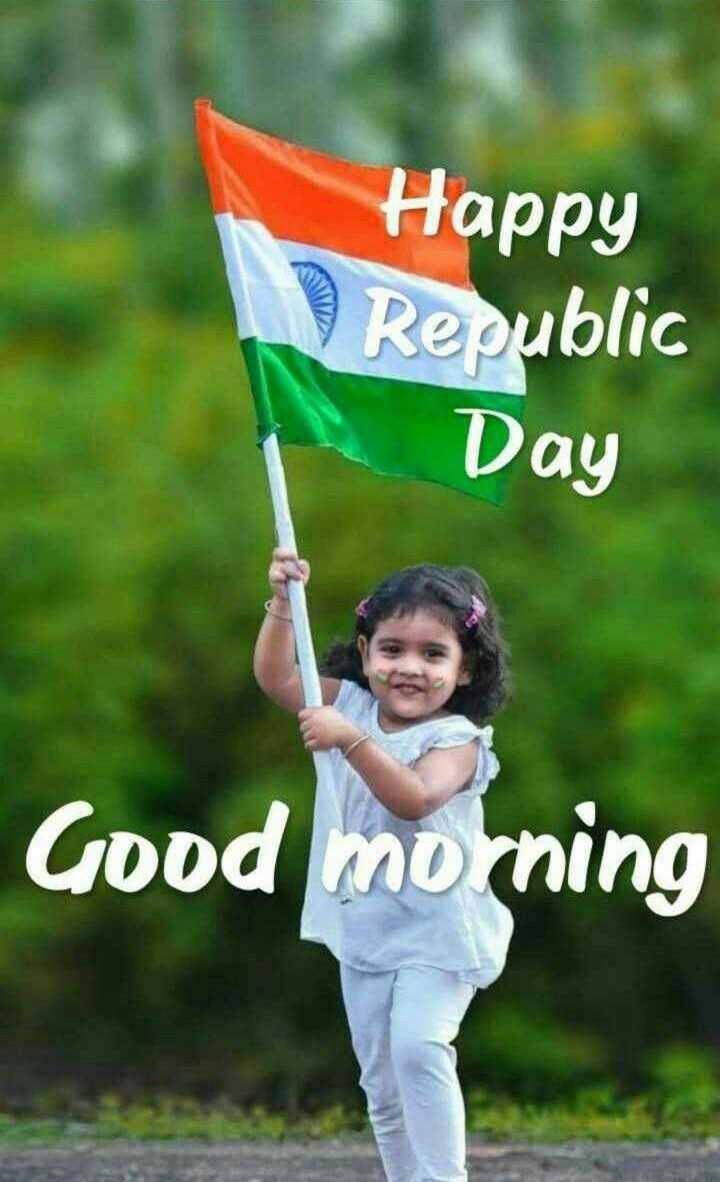 hii good morning friends - Happy Republic Day Good morning - ShareChat