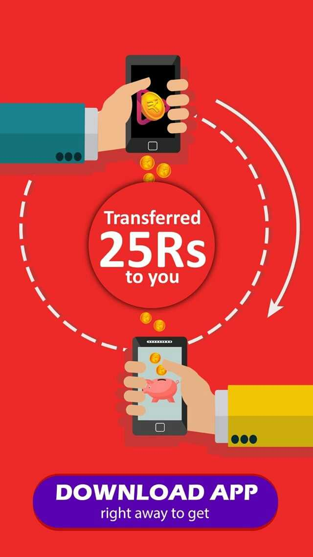 hiii - Transferred 25Rs to you DOWNLOAD APP right away to get - ShareChat