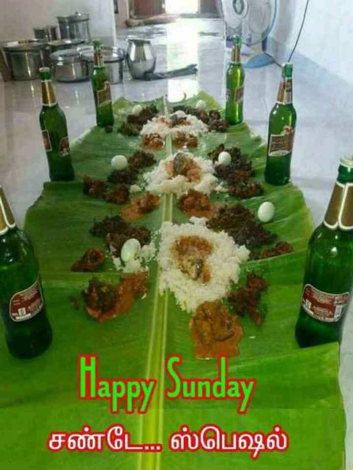 hippy sunday - Happy Sunday சண்டே ஸ்பெஷல் - ShareChat