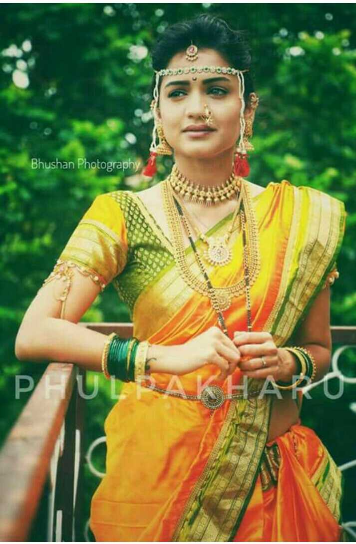 hrutas fans - Bhushan Photograph PH - ShareChat