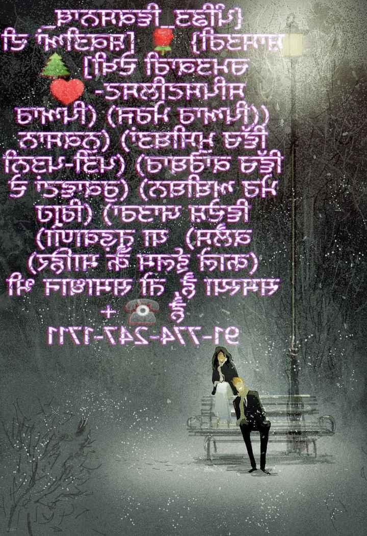 🌹husan iraani by virasat sandhu 🌹 - ਨFੜੀ ਬਣੀ ੮ Hਇਸ਼ ( ਨਿਸ਼ਾਬ ਓ ਬHE - 5ਸਲੀਸਤੀਸ H ) ( Fਚ ਨਾਮਾ ) ਨਾਨ ) ( ਇਮਾਮ ਉੱਤੀ , ਨਿਮ - ਇy ) ( ਲਾਲ ਓੜੀ 5 Sਭਾਸ਼p ) ( E 5 5ਠੀ ) ਝੜੀ ( TIF ; E ( 66 ਉਸ ਨੂੰ ਨਵੇਂ ਦਿਨ PE FIBIFESTÓ SINSHES + 0 ਨੂੰ । TET - SAS - ATT - re - ShareChat