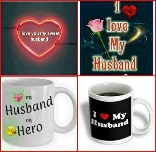 husband and wife love - LOVG i love you my sweet husband Husband my Husband my My Husband Hero - ShareChat