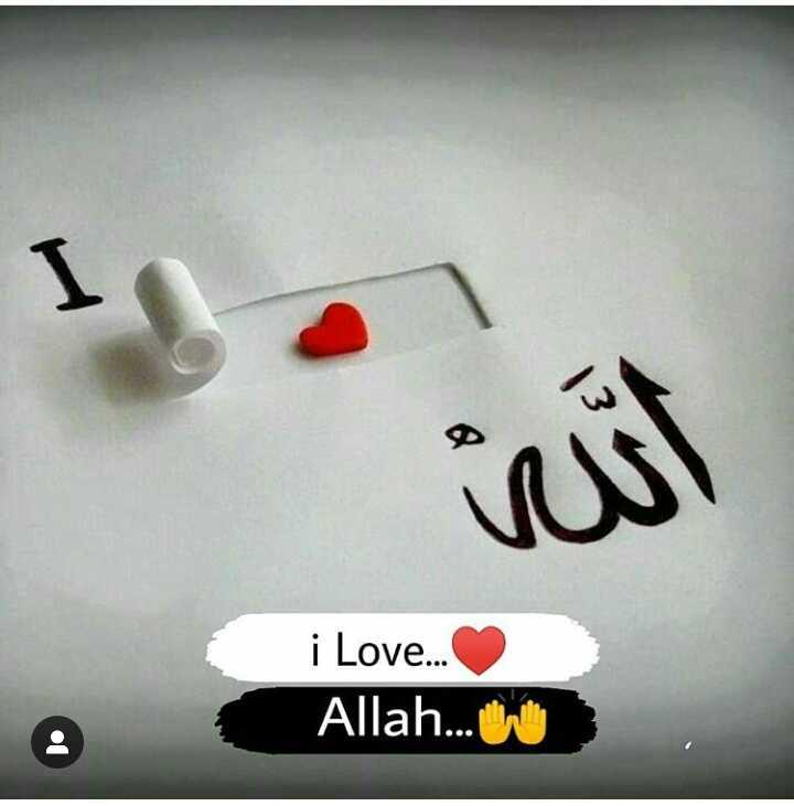 i ❤ 💞allah💞 - i Love . . Allah . . . che - ShareChat