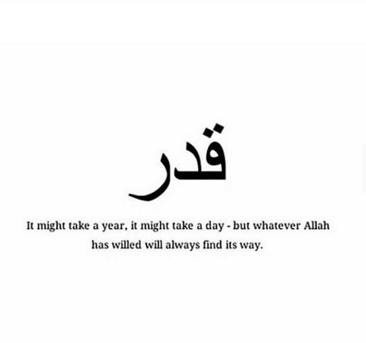 i ❤ 💞allah💞 - قدر It might take a year , it might take a day - but whatever Allah has willed will always find its way . - ShareChat