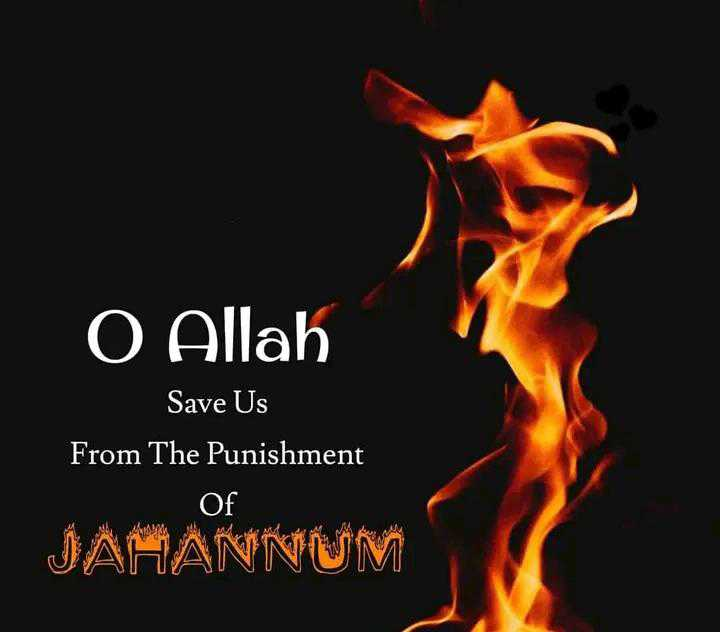 💐🌹ibadat🌹💐 - O Allah Save Us From The Punishment Of JAHANNUM - ShareChat