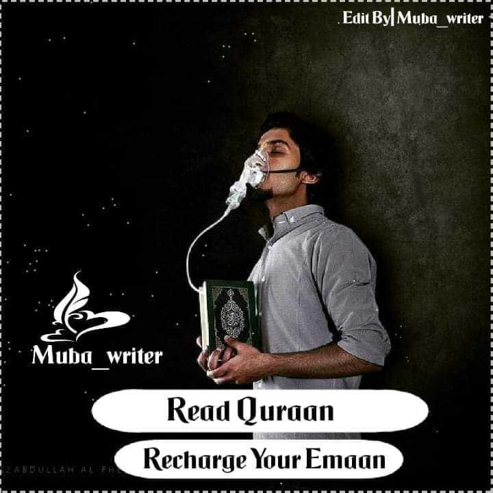 💐🌹ibadat🌹💐 - Edit By Muba _ writer Muba writer Read Quraan Recharge Your Emaan ABDULLAH AL FH - ShareChat