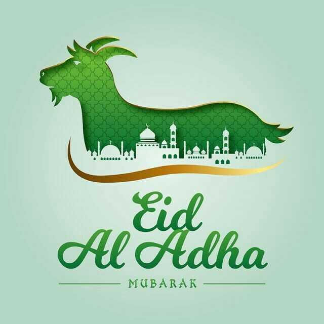 ibadat - Eid Al Adha MUBARAK - ShareChat