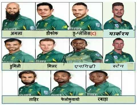 🏏icc cricket world cup 2019🏆 - ShareChat