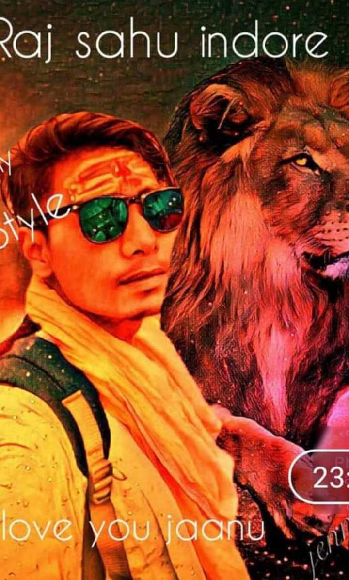 i hate love 😔 - Raj sahu indore Style . 23 love you jaanu - ShareChat