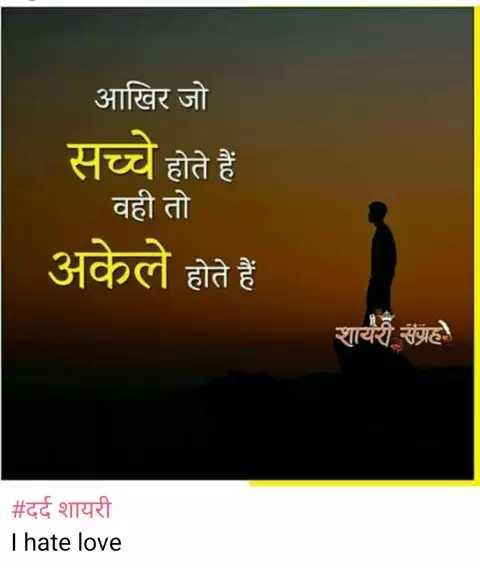 Download i hate love💔💔 Pulkit-Ashu_Test Whatsapp Status Hindi