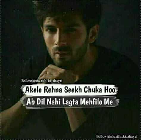 😥 i hate my life😥 - Followesharifo ki shayri Akele Rehna Seekh Chuka Hoo Ab Dil Nahi Lagta Mehfilo Me Follow @ sharifo _ ki _ shayri - ShareChat