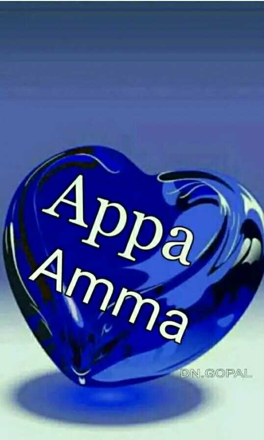 100 Best Images - 2020 - i love appa amma - WhatsApp Group