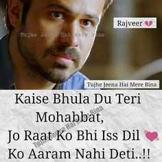 i love my family 😘 - Rajveer 20 : 32 More Tujhe Jeena Hai Mere Bina Kaise Bhula Du Teri Mohabbat , Jo Raat Ko Bhi Iss Dil Ko Aaram Nahi Deti . . ! ! - ShareChat