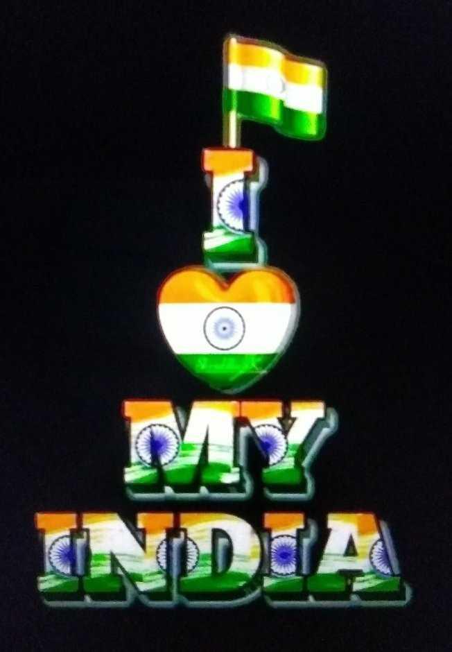 🇮🇳i love my india 🇳 - INDUA - ShareChat