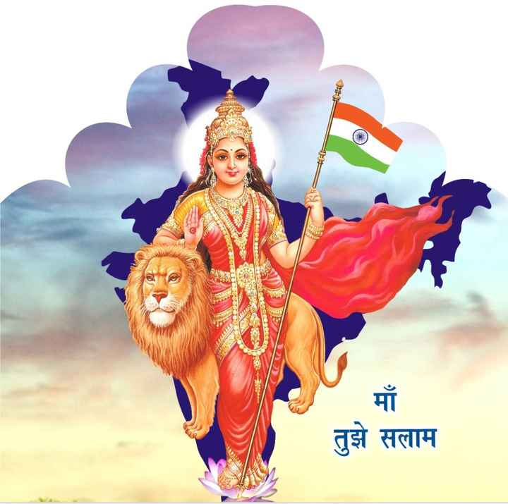 🇮🇳i love my india 🇳 - तुझे सलाम OOGLO 200 . see000 - ShareChat
