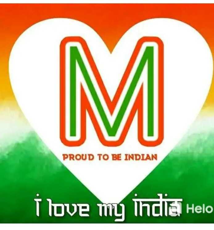 🇮🇳i love my india 🇳 - PROUD TO BE INDIAN I love my india Help - ShareChat