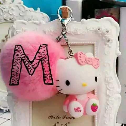 i love my mom - HU Photo Frame 4 Y6 - ShareChat