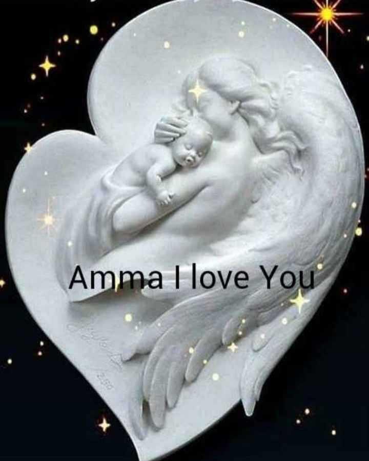 i love my mom - Amma I love You - ShareChat