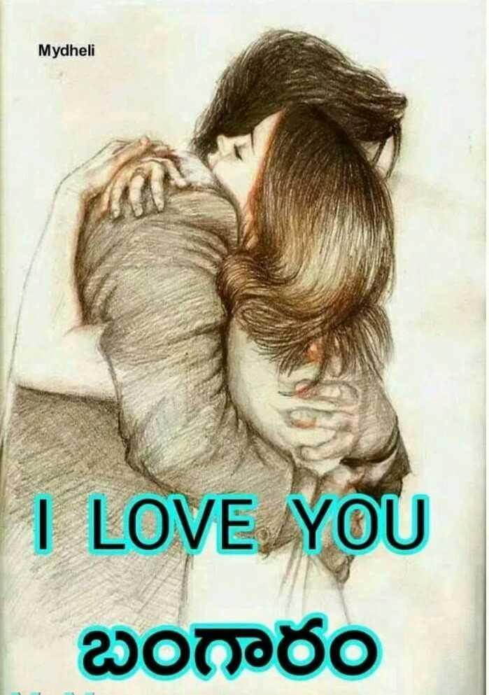 i love u - Mydheli I LOVE YOU బంగారం - ShareChat