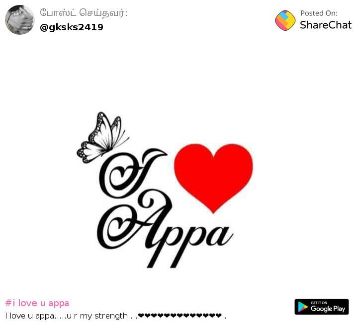 Song love you appa Appa i