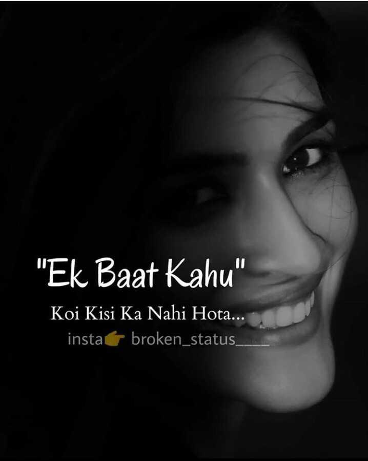i love  you - Ek Baat Kahu Koi Kisi Ka Nahi Hota . . . insta broken _ status _ _ _ _ - ShareChat
