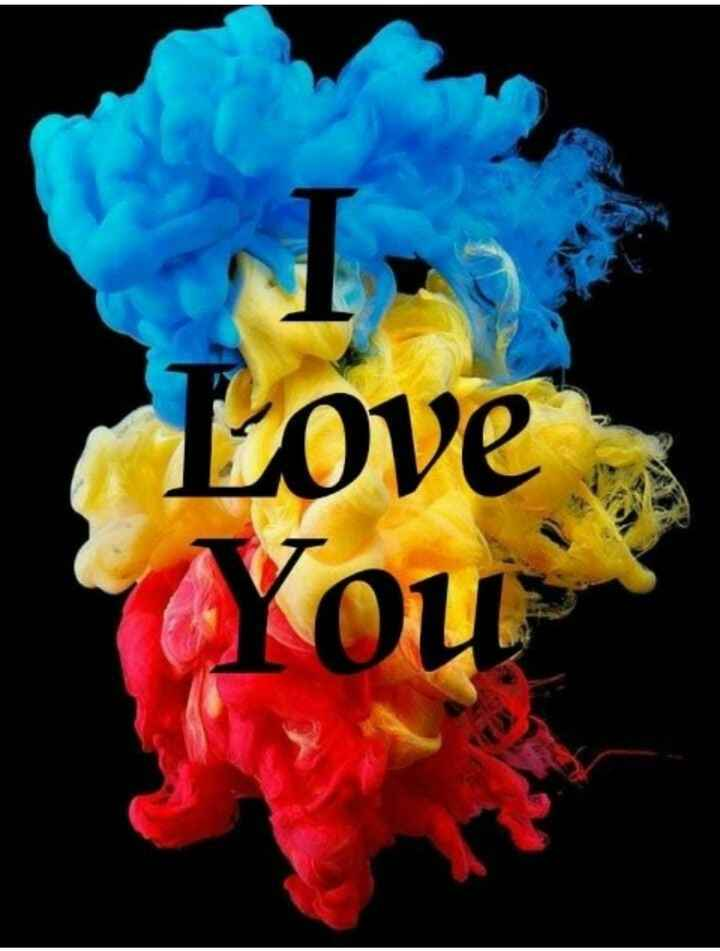 i love you 😘 - Love Cou - ShareChat