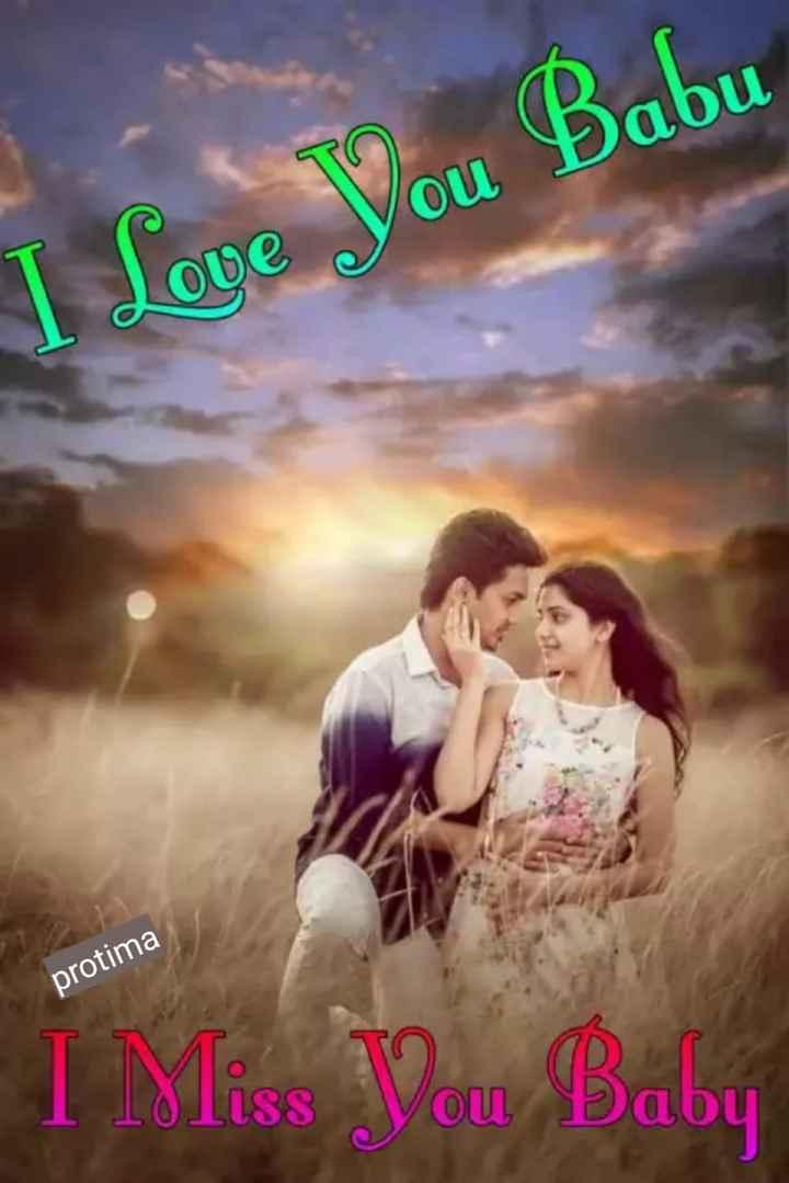 i love  you - I Love You Babu protima I Miss You Baby - ShareChat