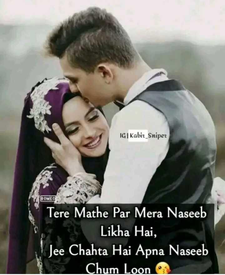 😍i love you 😍 - IGI Kabir _ Sniper ROMEO Tere Mathe Par Mera Naseeb Likha Hai , Jee Chahta Hai Apna Naseeb Chum Loon - ShareChat