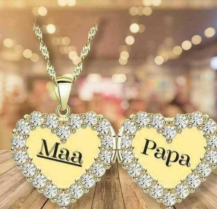 i love you mom 😄😄 - Maa Papa - ShareChat