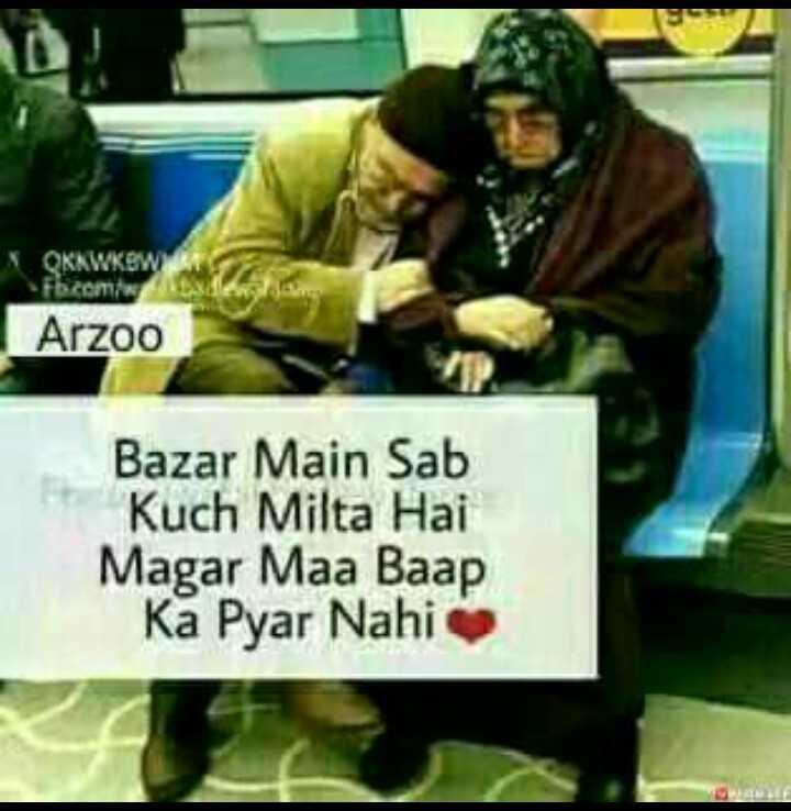 💝i love you mom and dad💝🤗 - XQKAWKOWA Fbcomin Arzoo Bazar Main Sab Kuch Milta Hai Magar Maa Baap Ka Pyar Nahi - ShareChat