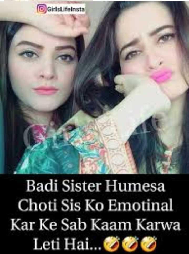 🌹 i love you  my  sister🌹 - Girlslitelnost Badi Sister Humesa Choti Sis Ko Emotinal Kar Ke Sab Kaam Karwa Leti Hai . . . 00 - ShareChat