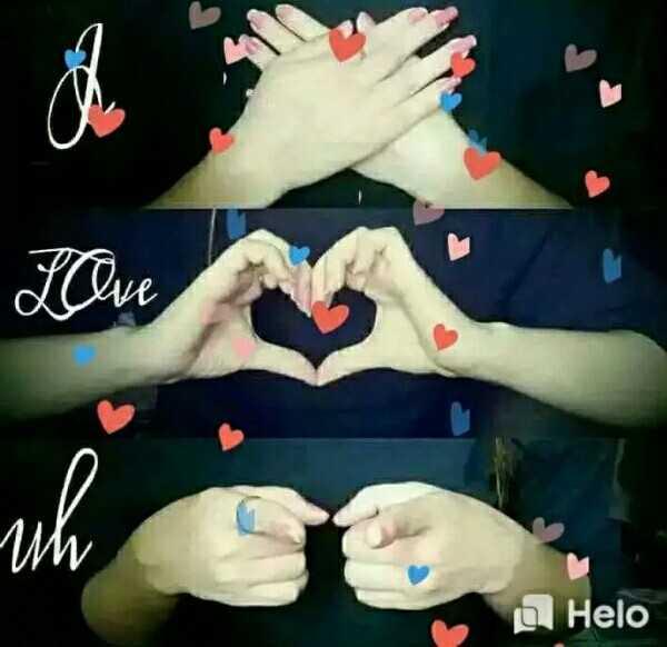 i love you sweet hart - WW - ShareChat