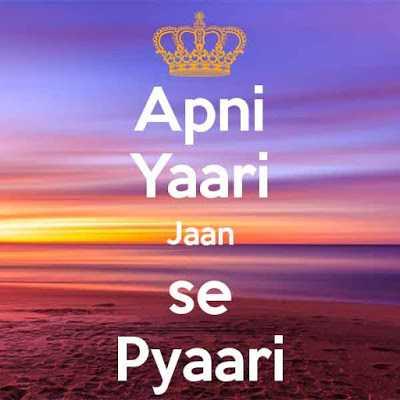 i miss u yaar - Apni Yaari Jaan se Pyaari - ShareChat