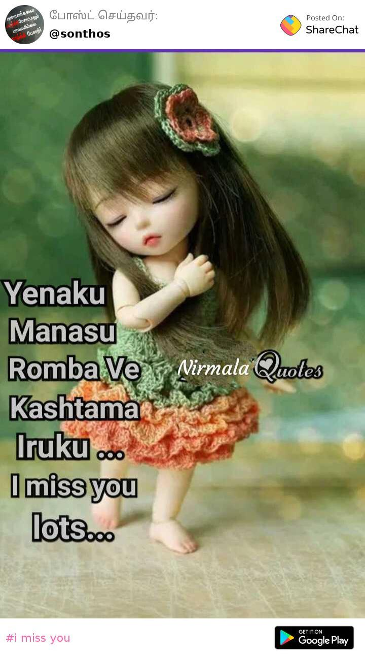 Miss You Quotes In Tamil Gif • Opzetzwembadshop nl