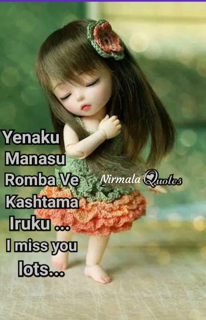 i miss you - Nirmala Quotes Yenaku Manasu Romba Ve Kashtama Iruku . . a I miss you lots . . . 00 . 0 - ShareChat