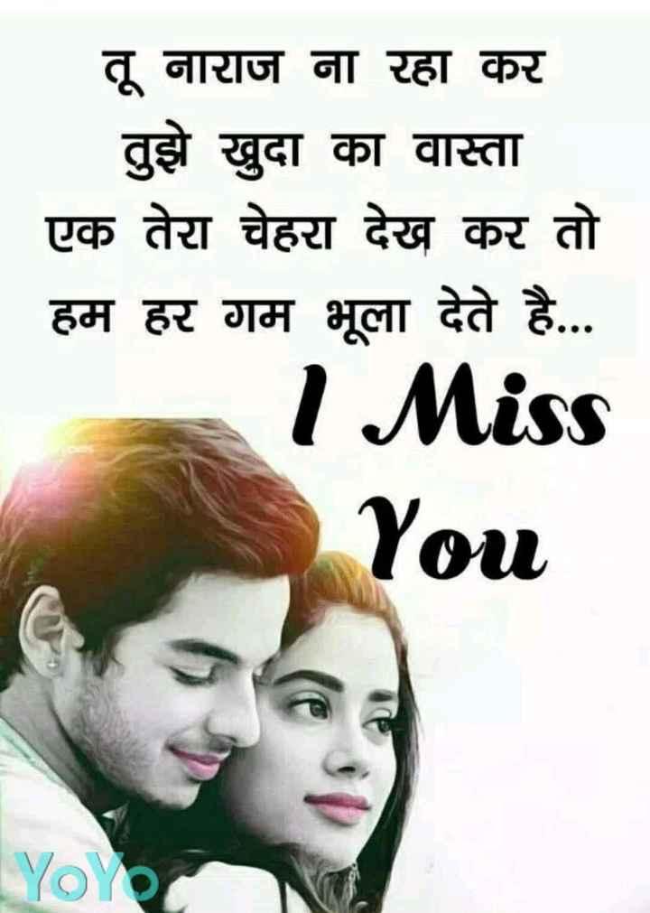 i miss you too💝💝miss you i miss you too💝💝miss you i miss you too💝💝miss you i miss you too 💝💝miss you i miss you too💝💝miss you i miss you too💝💝miss you i miss you 💝💝miss you i miss you too 💝💝miss you i miss you too💝💝miss you i miss you too 💝💝miss you - ShareChat